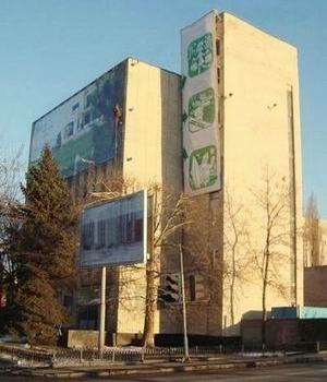 derjarhiv_2nd_building
