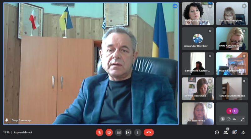 Міжрегіональна нарада-семінар «Реалізація державної політики у сфері архівної справи і діловодства в умовах адміністративно-територіальної реформи в Україні»