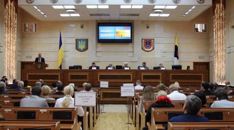Щотижнева апаратна нарада Одеської облдержадміністрації 21.09.2021