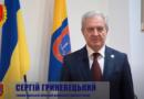 Звернення Сергія Гриневецького до мешканців Одеси і Одеської області